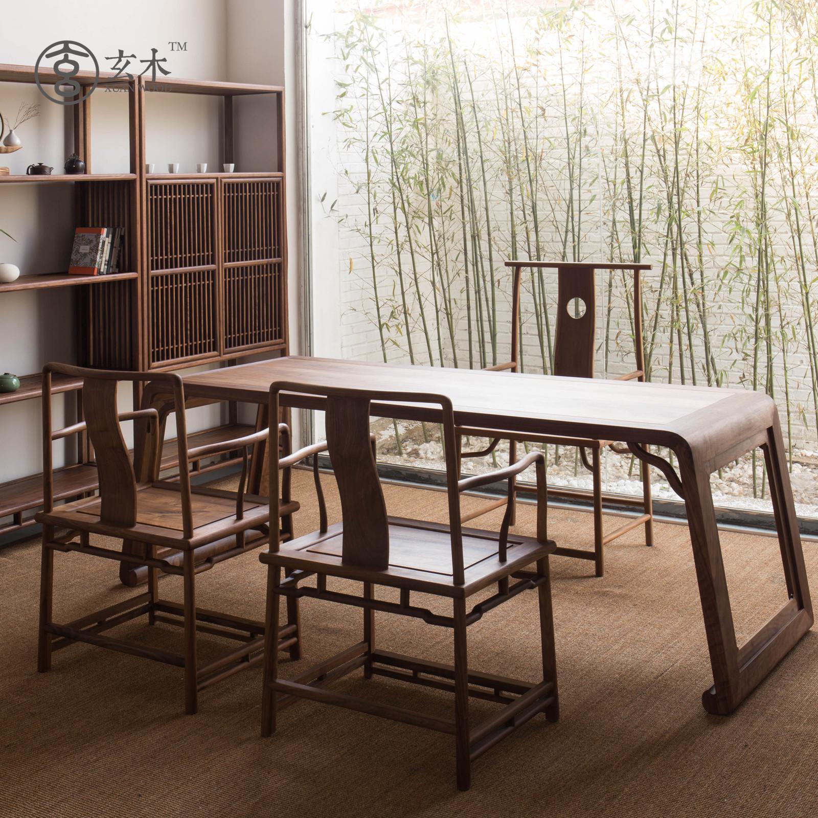 Nội Thất Phòng Ăn : bàn ăn và ghế kết hợp Bàn trà Bằng Gỗ Hiệu LSDN