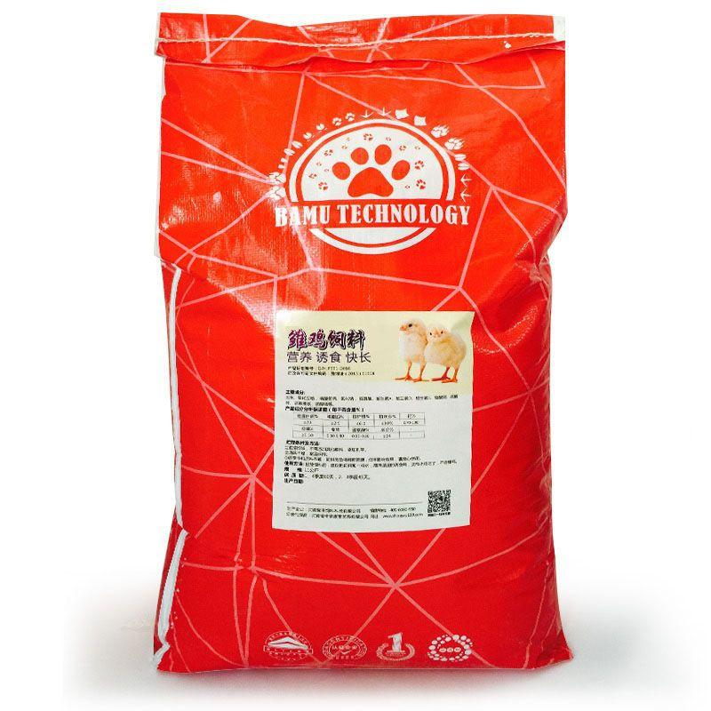 Thức ăn cho gà Nhà máy chăn nuôi Trung Quốc trực tiếp thức ăn cho gà viên thức ăn cho gà ăn thịt gà