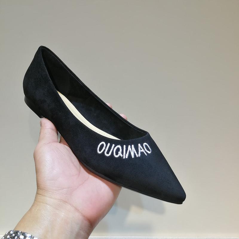 Giày Búp Bê Đế Thấp bằng Da Lộn dành cho Nữ .