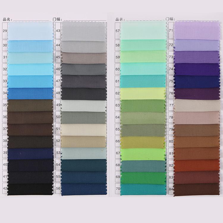 Vải Dệt May TỪ  Các nhà sản xuất vải TC ,vải cotton Mới .