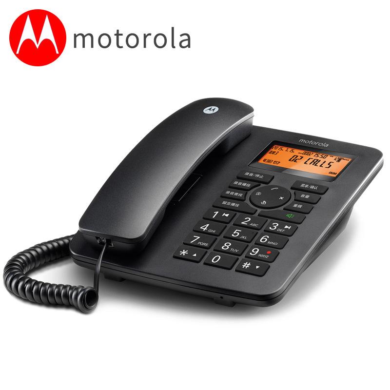 Motorola Điện thoại Máy trả lời tự động Motorola CT111C ghi âm cuộc gọi cố định tại nhà văn phòng Qu