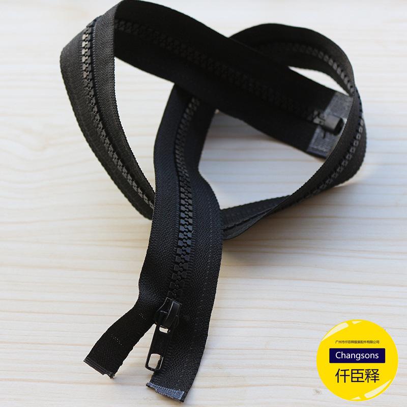 Changsons Dây kéo nhựa Spot 5 # nhựa mở đuôi dây kéo 5 màu đen và trắng mở nhựa tự động đầu dây kéo