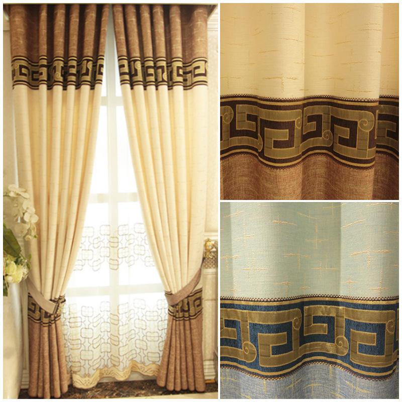 Vải rèm cửa Nhà máy trực tiếp bông jacquard rèm vải phòng ngủ phòng khách màn rèm khâu