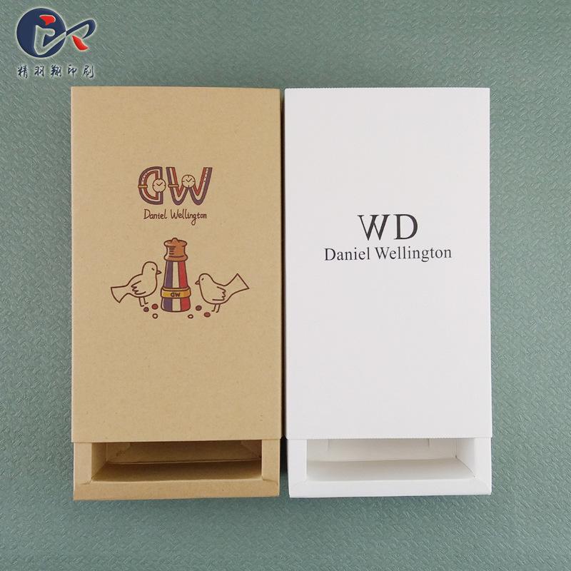 NLSX bao bì Thâm Quyến in tùy chỉnh thẻ trắng ngăn kéo hộp bao bì hộp bao bì sản phẩm hộp màu in giấ