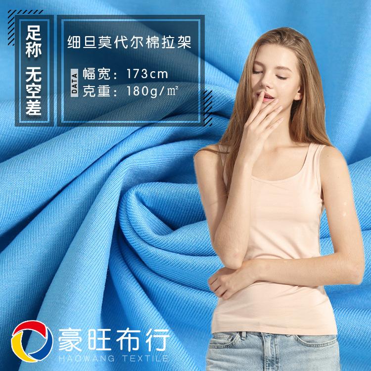 Vải Visco (Rayon) Vải thun cao cấp 40s cotton modal mịn kéo vải cotton chải bông pha trộn căng