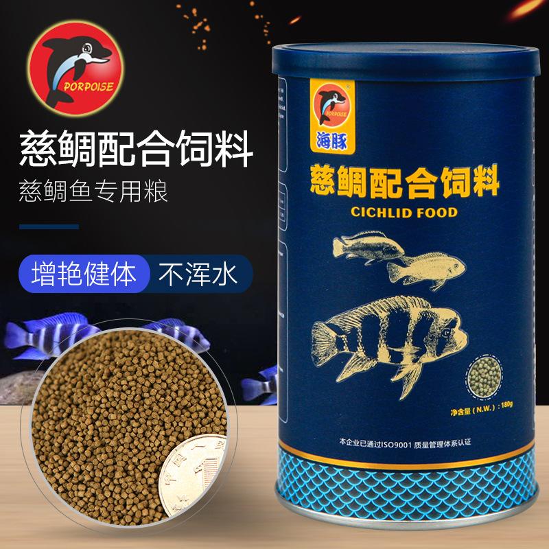 Thức ăn cho cá Cá heo Sanhu Cixi nuôi cá chìm Thực phẩm bổ sung màu sắc và làm sáng các hạt thịt Tan