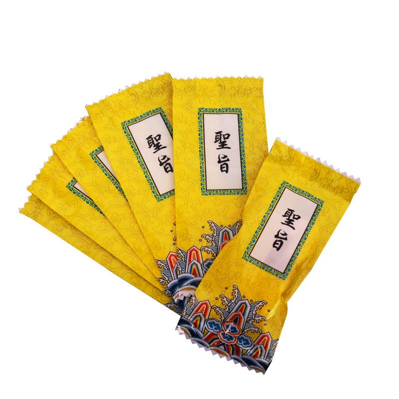 MEIDI  NLSX Bao bì Mỹ Polyester Bao bì Túi kẹo Nougat Túi màu vàng túi đường 200 miếng / bộ phận