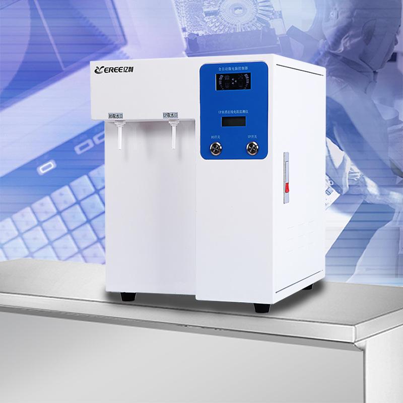 YILIYUAN Dụng cụ y khoa Yili 15L phòng thí nghiệm siêu nước máy tinh khiết dụng cụ sinh hóa y tế máy
