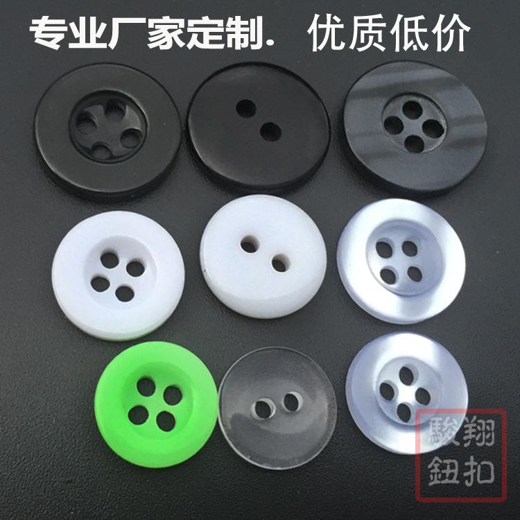 HONGXING Nút Nhà sản xuất nút nhựa bốn mắt hai bên rộng nút bên bánh mì có thể được tùy chỉnh màu xa