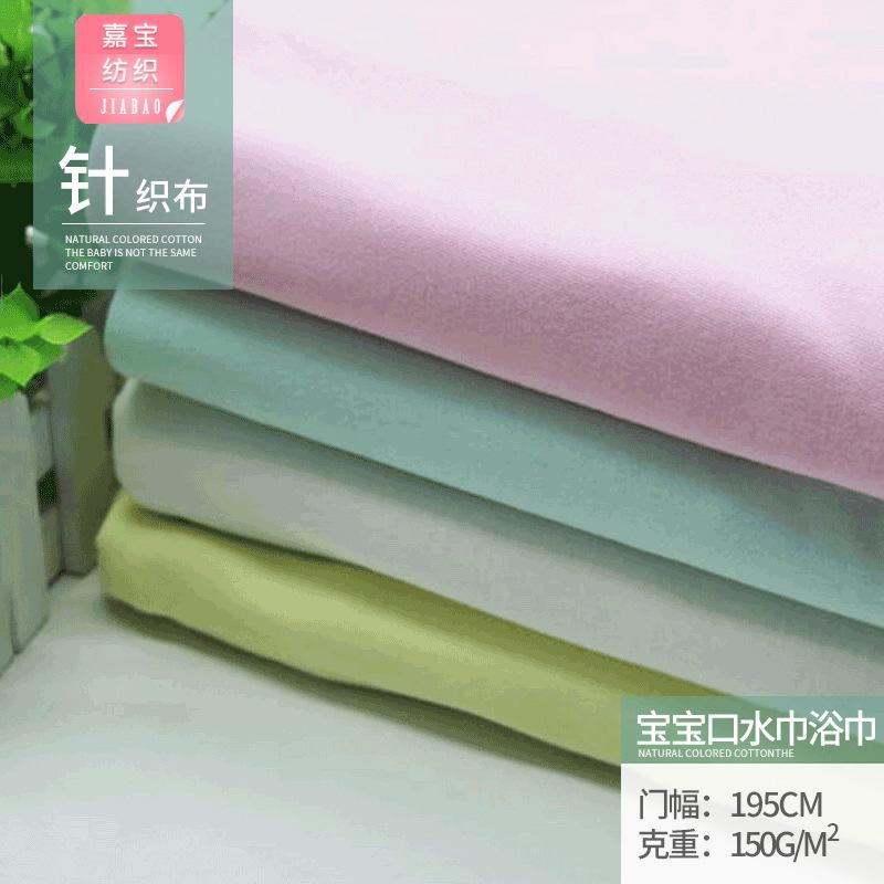 JIABAO Vải Jersey Áo cotton 32S cotton dệt kim Một chiếc áo vải thoải mái thoải mái bằng vải cotton
