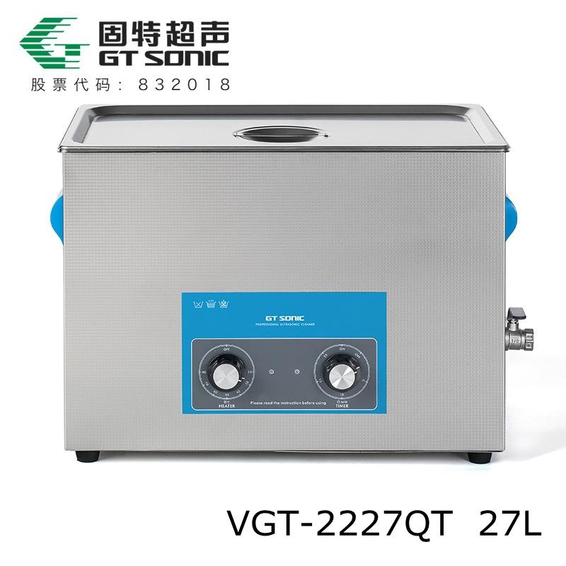 GTSONIC Dụng cụ y khoa Công nghiệp máy làm sạch siêu âm Thiết bị y tế lớn thiết bị phòng thí nghiệm