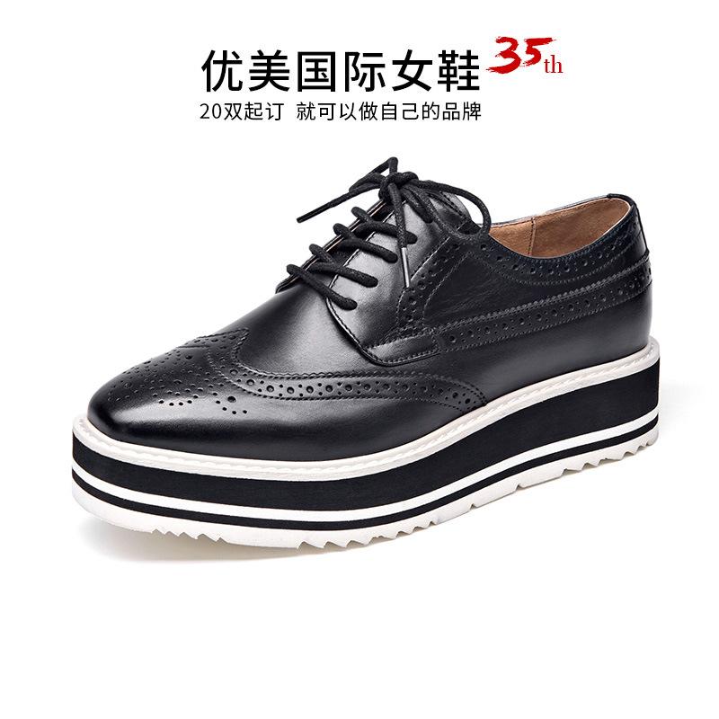 Giày Thời Trang Thể Thao : Giày bánh mì đế Dày dành cho nữ , Thương hiệu : BEAUTODAY .