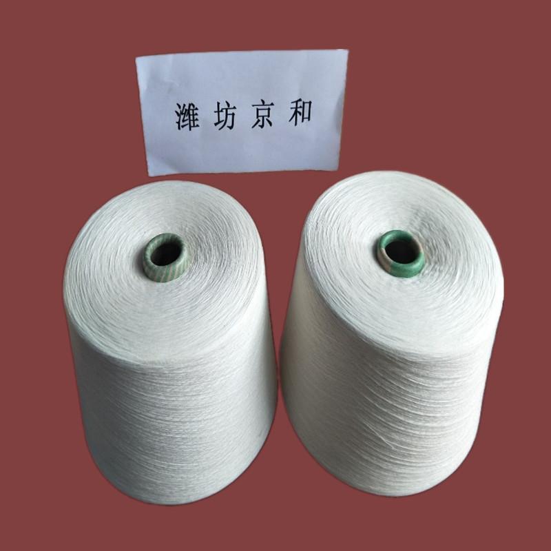JINGHE Sợi pha , sợi tổng hợp Cung cấp sợi bông polyester 21s-45, sợi cotton pha, sợi bông, sợi poly