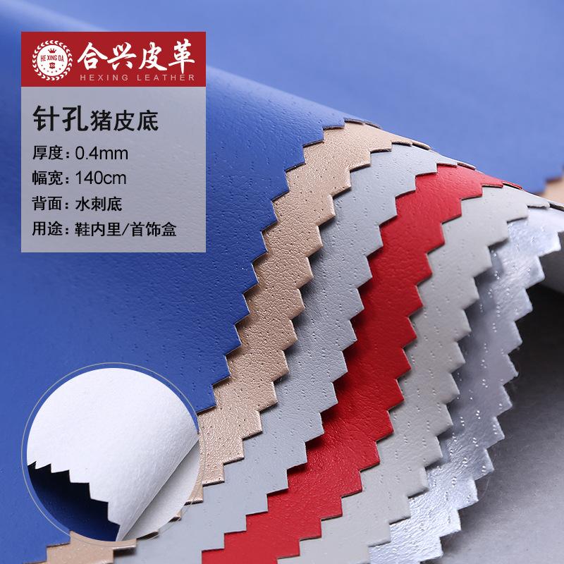HEXINGDA Da heo pu da nhân tạo da pinhole giày da heo bên trong 0,4mm da cashmere mô hình con voi sp