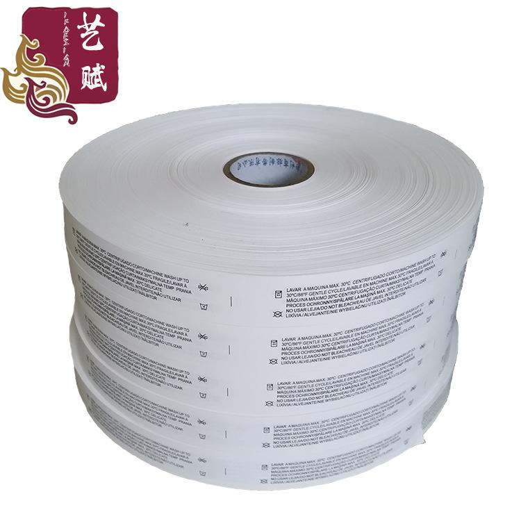 Yifu tem mạc , logo Nhãn giặt Yifu tùy chỉnh logo không dệt ruy băng nhãn chất lượng dập đầu bán buô