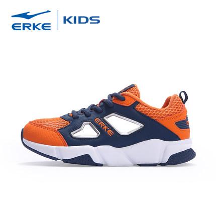 Giày thể thao trẻ em Hongxing , kiểu giày Thời Trang chạy bộ cho bé