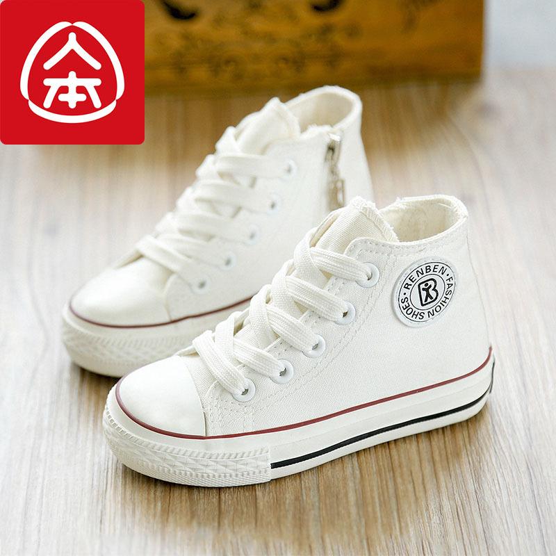 Giày Bata Thể Thao dành cho Trẻ Em  .
