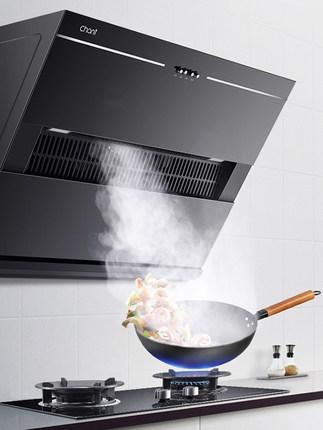 Chant Máy hút khói khử mùi  Culter side hút phạm vi mui xe treo tường phạm vi nhà bếp hộ gia đình lớ