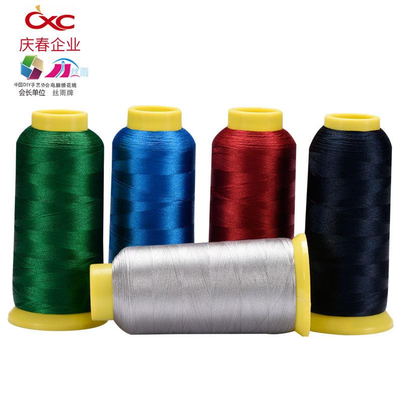 SIYU Chỉ thêu Qingchun ngành công nghiệp sợi cxc polyester sợi 120d máy tính thêu chủ đề dây kéo tay