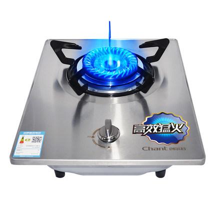 Chant Bếp từ, Bếp hồng ngoại, Bếp ga Bếp gas / bếp gas thường xuyên bếp gas tự nhiên hóa lỏng gas bế