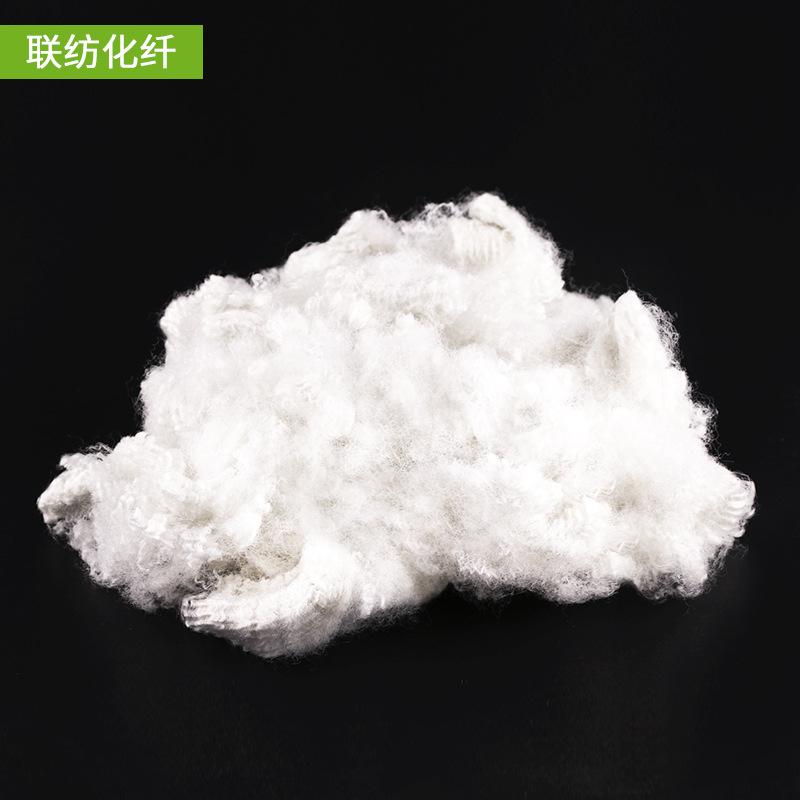 LIANFANG Vật liệu lót may mặc Chất liệu cotton PP được tái chế bằng sợi polyester tái chế 2D rỗng 7D