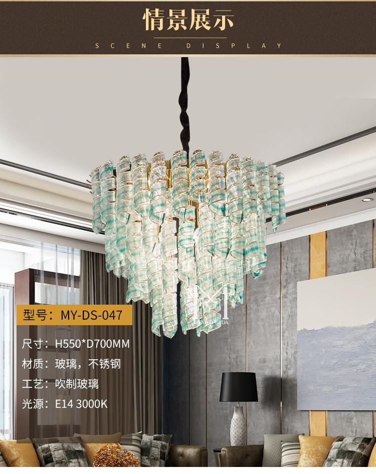 Đèn trang trì Đèn LED hiện đại đơn giản. Đèn phòng khách nhà hàng sáng tạo nghệ thuật trang trí nhà