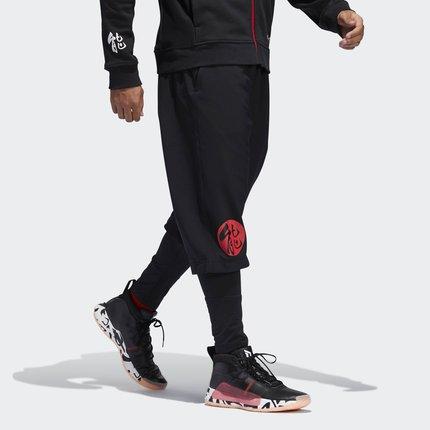 Adidas Quần Adidas chính thức Adidas CNY PREMIUM PNT quần bóng rổ nam EA2355