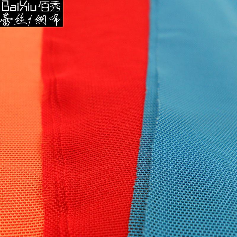 Vải lưới Nhà máy trực tiếp 70D polyester lưới sợi dọc dệt kim vải lưới quần áo thường được sử dụng l