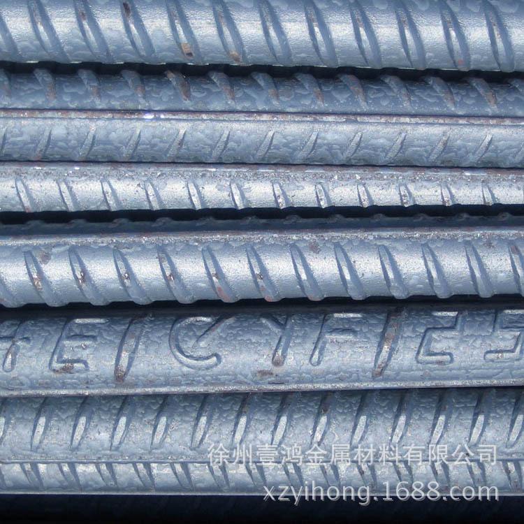 Nguyên liệu sản xuất thép Thanh thép xây dựng Nhà máy trực tiếp Laigang Yongfeng Rebar Yongfeng Thép