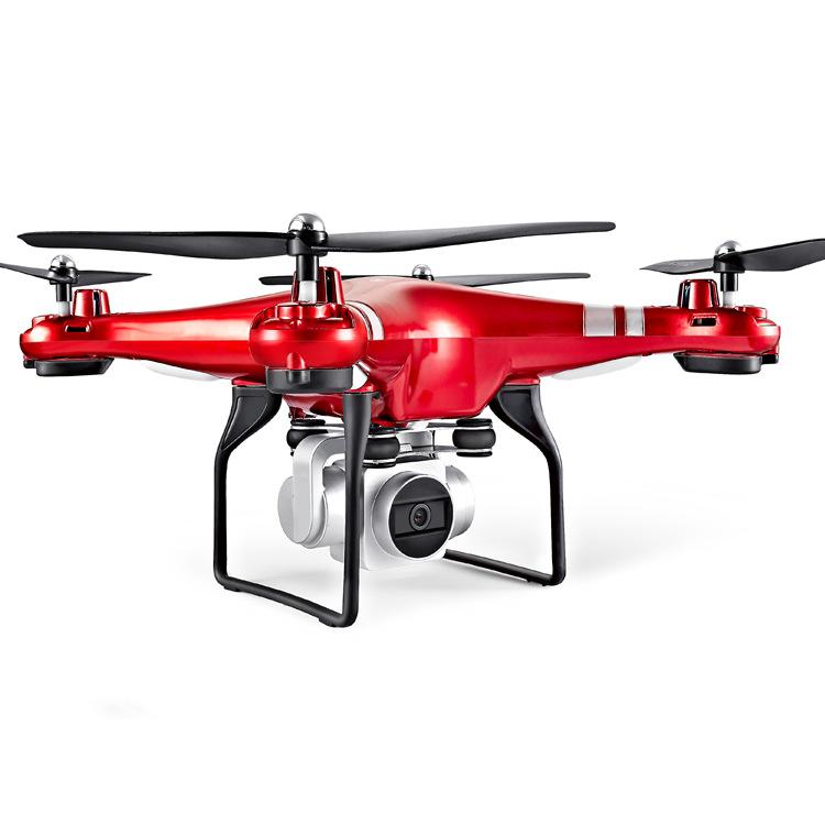 JRY Flycam Nhà máy trực tiếp chụp ảnh máy bay không người lái Máy bay điều khiển từ xa xuyên biên gi