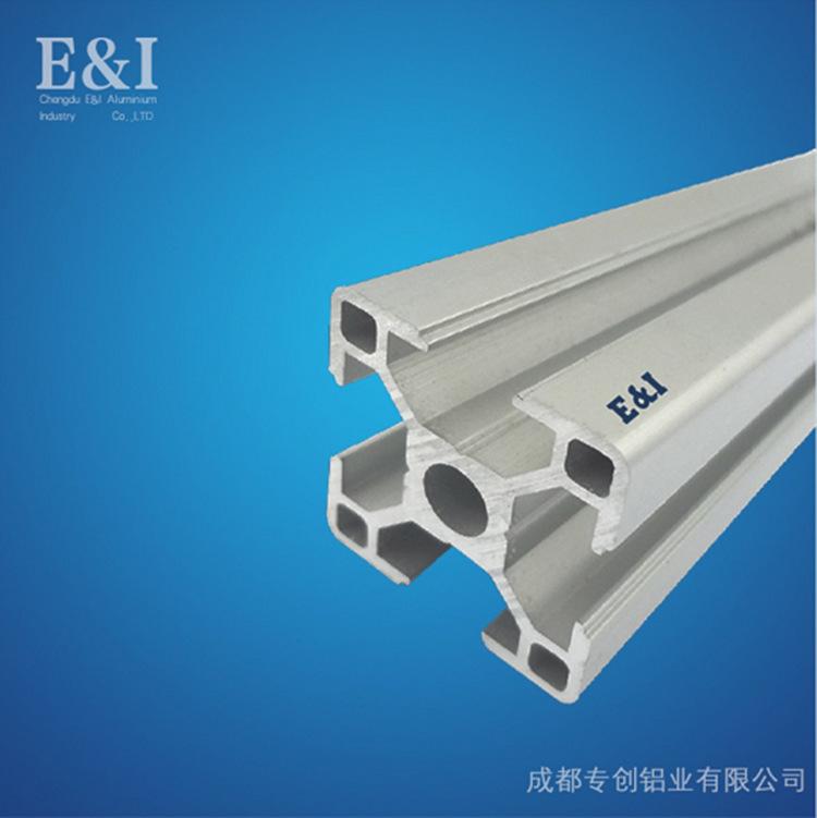 Nhôm Hồ sơ công nghiệp Hợp kim Oxy hóa , chất liệu : 6063-T5 .