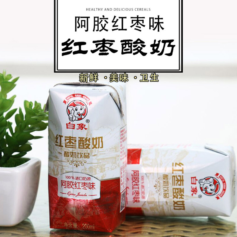 Sữa chua cho trẻ em hộp x200ml