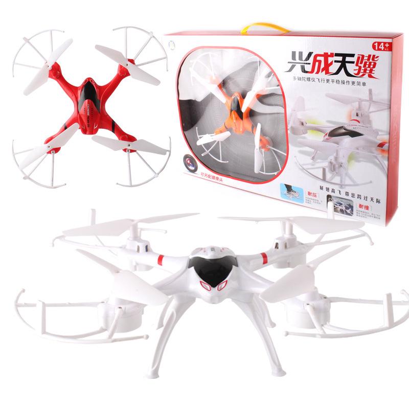 XINGCHENG Máy bay không người lái Drone máy bay điều khiển từ xa đồ chơi trẻ em sạc điện máy bay bốn