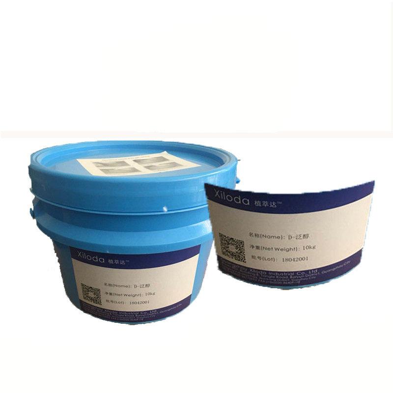 XINLONGDA Nguyên liệu sản xuất mỹ phẩm Nhà máy sản xuất trực tiếp mỹ phẩm vitamin B5 D-panthenol din