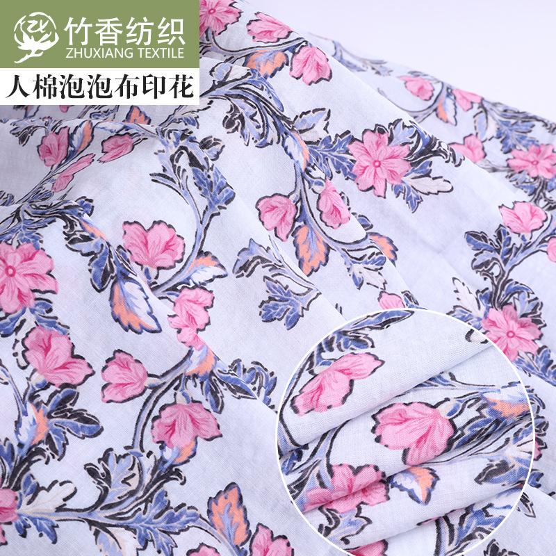 ZHUXAING Vải Visco (Rayon) Sản phẩm mới bán buôn CR tối bong bóng in vải cotton cotton pha vải mùa x