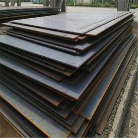 Wugang Nguyên liệu sản xuất thép Mang tấm NM360-NM400-NM500 Wugang-Xinyu