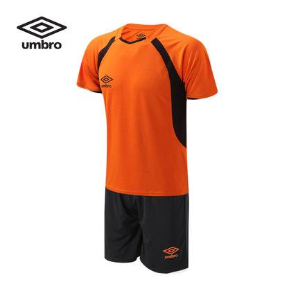 Đồ Suits - UMBRO bộ đồ thể thao bóng đá nam