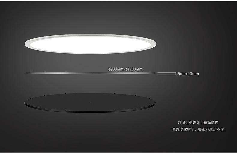 Bóng đèn LED trần vuông Bóng đèn LED trần vuông Đèn chùm đèn LED đĩa khổng lồ ăn khách sạn cao cấp v