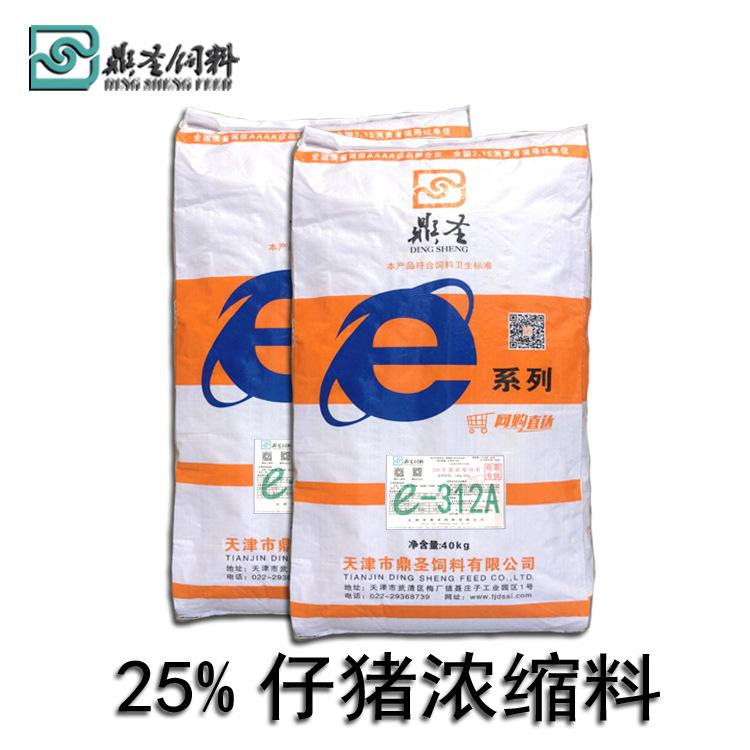 Thức ăn cho heo Lợn con Sheng Sheng thức ăn đậm đặc e-312A cho lợn ăn với nguyên liệu đầy đủ giá bột
