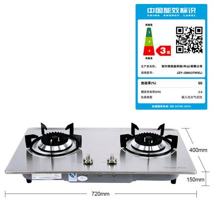 Chant Bếp từ, Bếp hồng ngoại, Bếp ga  Bếp gas âm JZY-Q37A bếp nhúng bếp gas hóa lỏng tiết kiệm năng