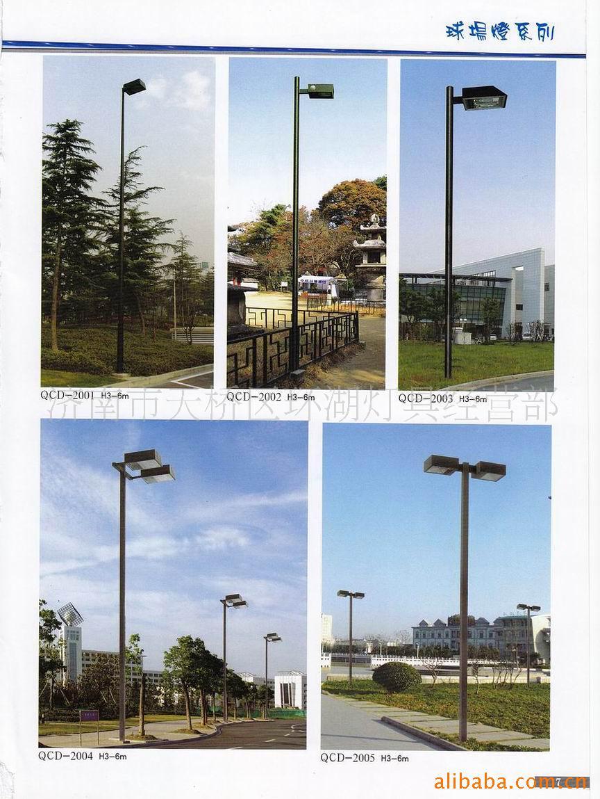 Đèn LED chiếu sáng công Cung cấp cao, đèn đường, sân Ánh sáng đèn, bãi cỏ, đèn
