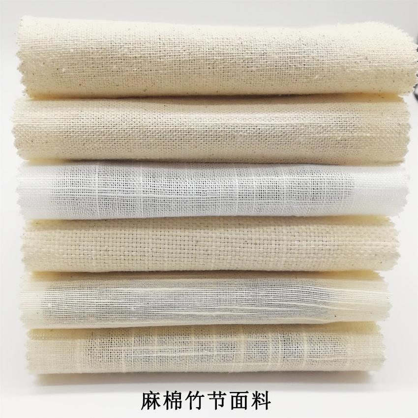 HONGLIANG Vải mộc pha Nhà máy trực tiếp vải cotton và vải lanh pha trộn vải tre đồng bằng vải cotton