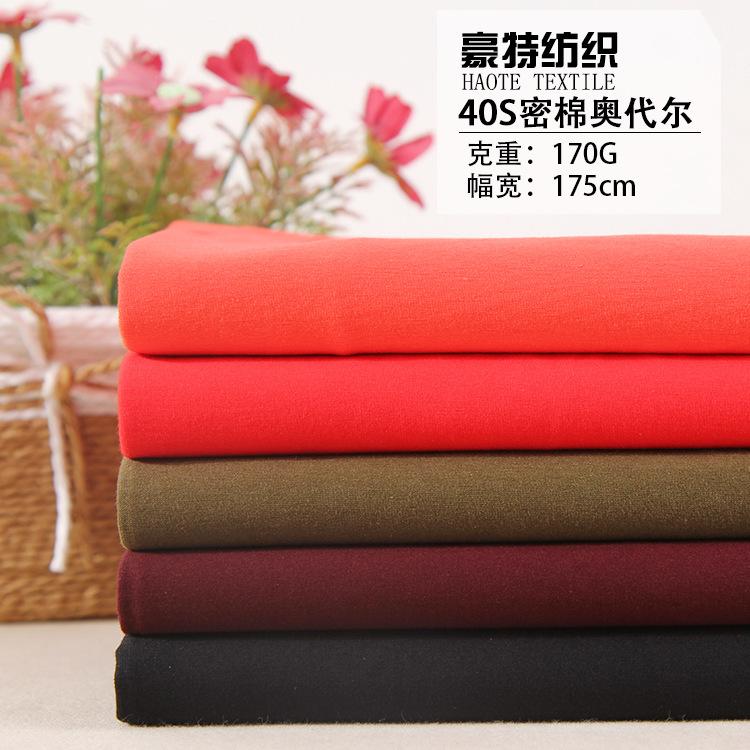 GUZHI Vải dệt kim Cotton đan áo thun cotton spandex 40S nhà sản xuất Odell căng vải áo thun edel