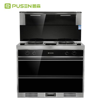 Pusen Bếp từ, Bếp hồng ngoại, Bếp ga Bếp tích hợp Pusen Muffsin Banyan mới quầy bếp khói chính hãng