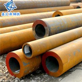 THÉP ỐNG ĐÚC : Q345B -  Liaocheng Xinpengyuan