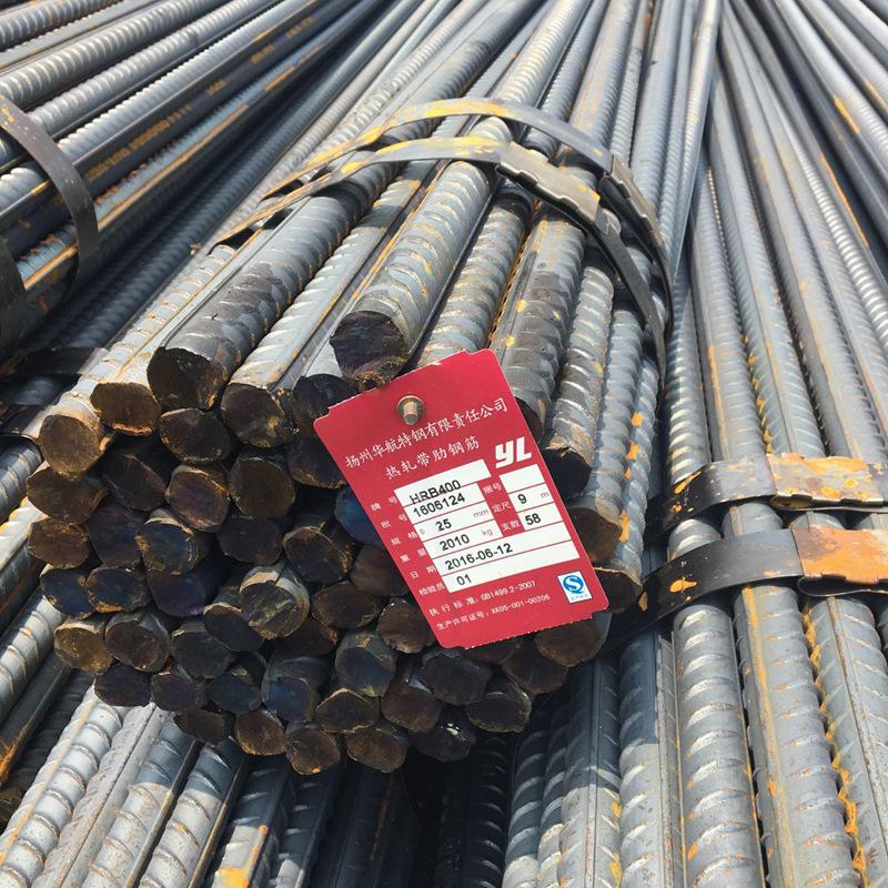 SHAGANG Nguyên liệu sản xuất thép Bán buôn tại chỗ cốt thép cốt thép Lớp 3 cốt thép HRB400 φ16 Đĩa r