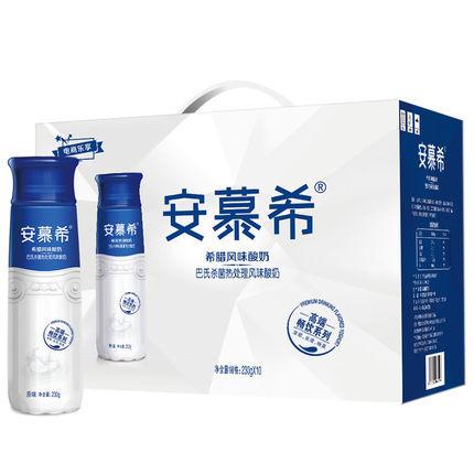 sữa chua cao cấp Eli Anmuxi 230g * 10