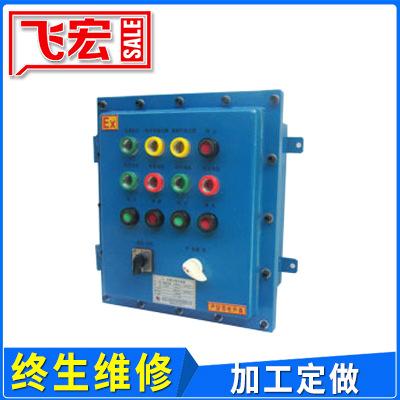 Hộp điều khiển van thông minh YFK-D-M / B  , Hiệu Feihong