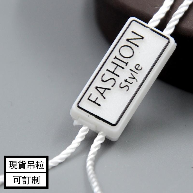 ZHENGTANG Chuỗi tag , Tag logo Trắng đôi chèn chất lượng cao cấp treo hạt thương hiệu dây thừng đặt