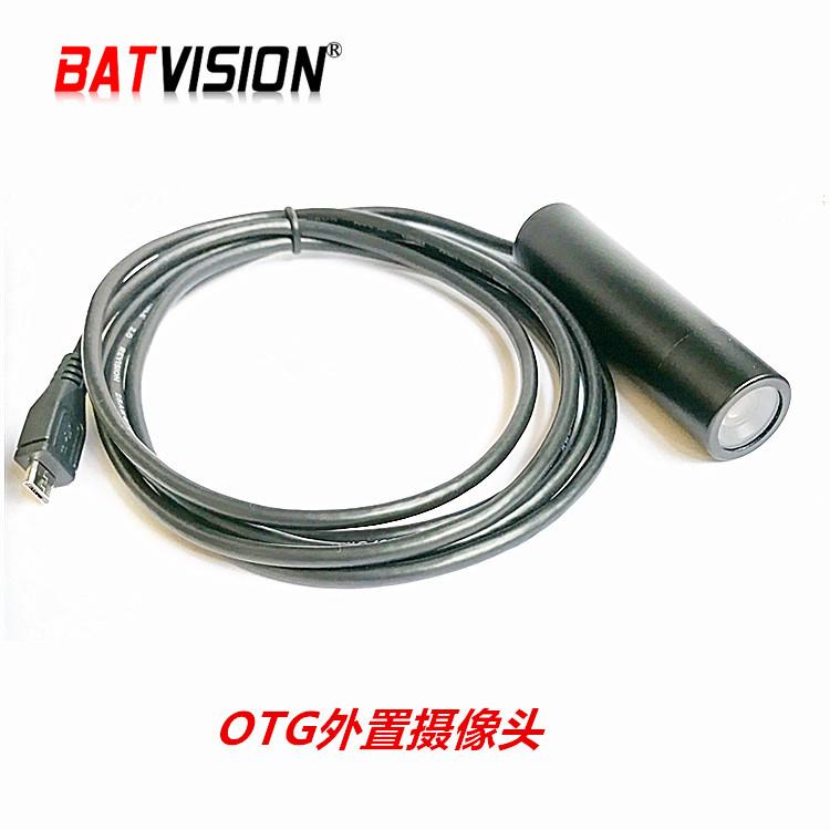 Tai nghe Camera thiết bị Android Điện thoại ngoài OTG , Camera ngoài USB Thương hiệu : BATVISION